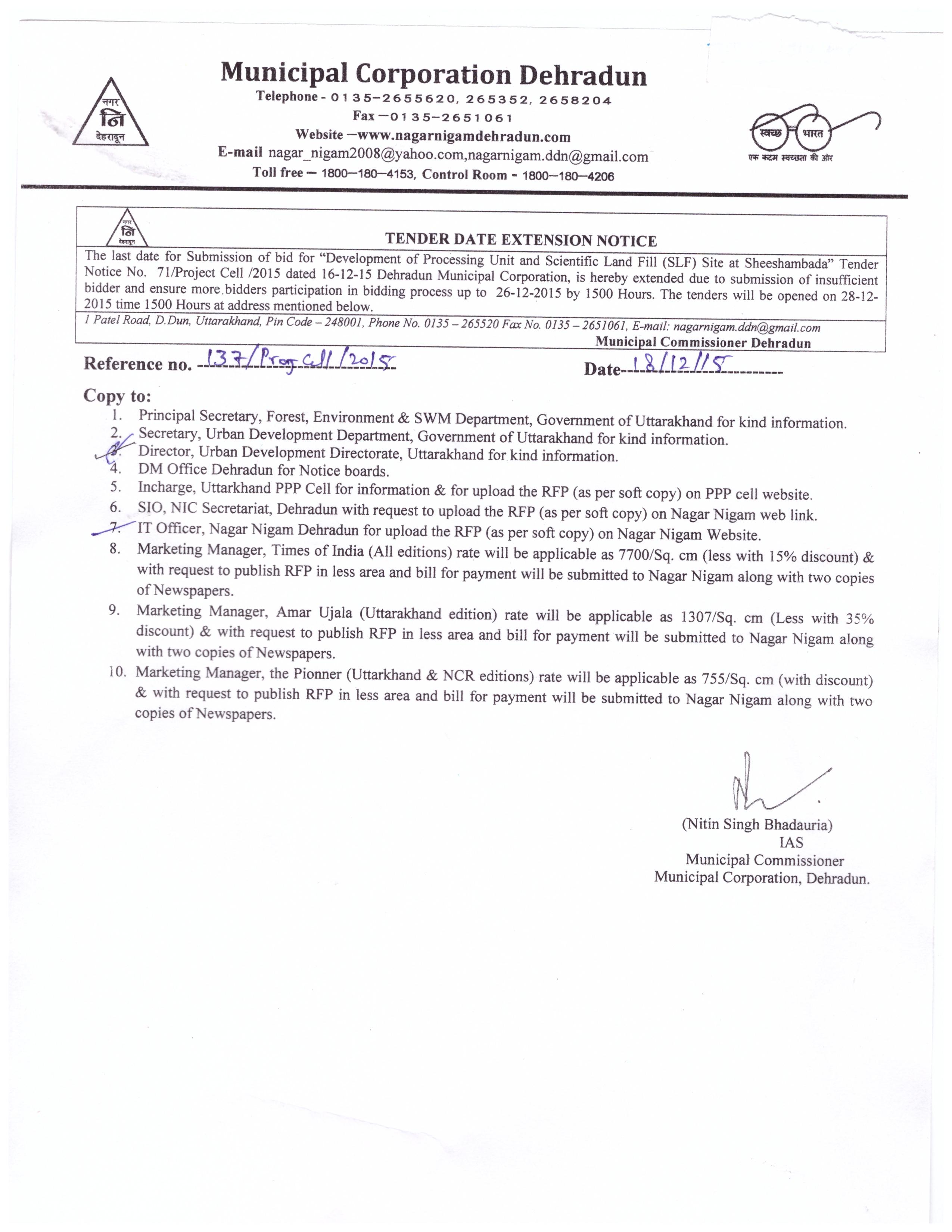 Municipal council maharashtra tenders dating